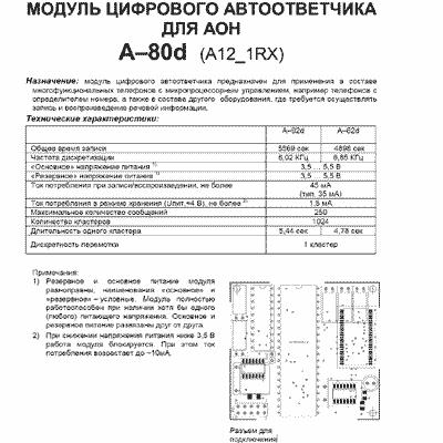 pretich.ru/downloads/images/2014-08-30_081449.png