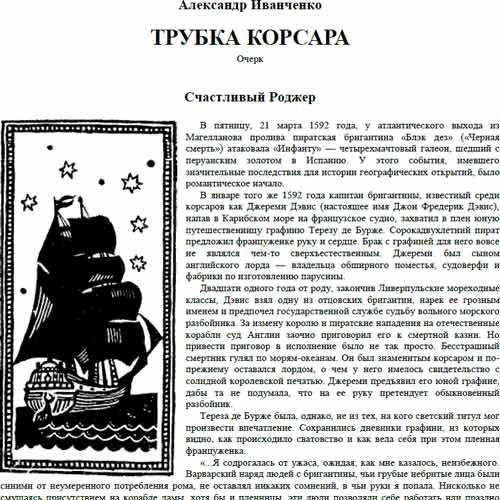 pretich.ru/downloads/images/2015-01-31_ffh074626.jpg
