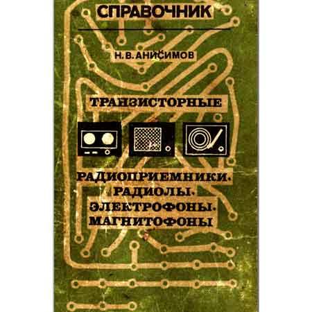 pretich.ru/downloads/images/2016-04-12_080551.jpg
