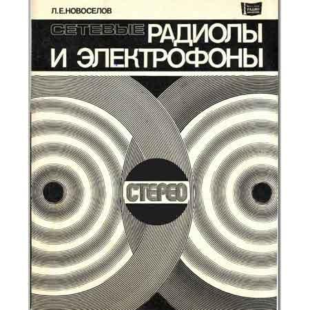 pretich.ru/downloads/images/2016-04-12_083228.jpg