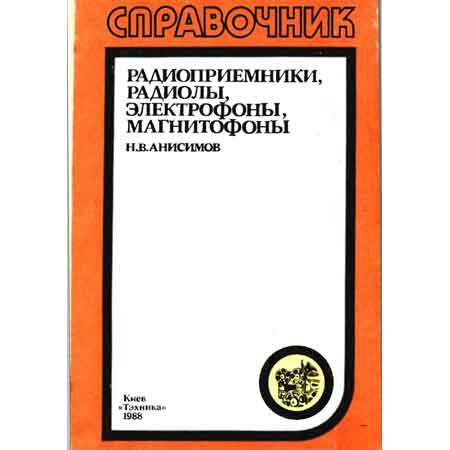 pretich.ru/downloads/images/2016-04-12_093032.jpg