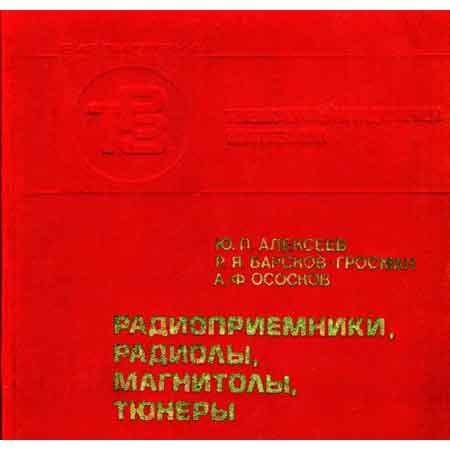 pretich.ru/downloads/images/2016-04-12_094453.jpg