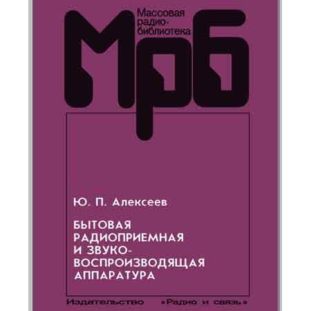 pretich.ru/downloads/images/2016-04-12_101830.jpg