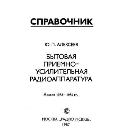 pretich.ru/downloads/images/2016-04-12_112036.jpg