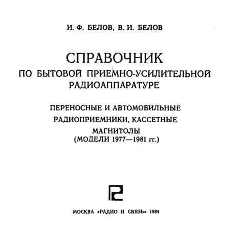 pretich.ru/downloads/images/2016-04-12_113500.jpg