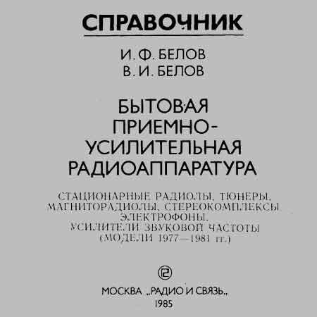 pretich.ru/downloads/images/2016-04-12_115755.jpg
