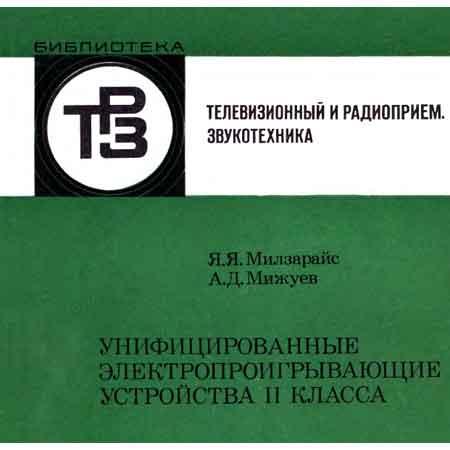 pretich.ru/downloads/images/2016-04-12_162836.jpg
