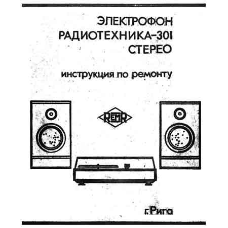 pretich.ru/downloads/images/2016-04-12_203554.jpg