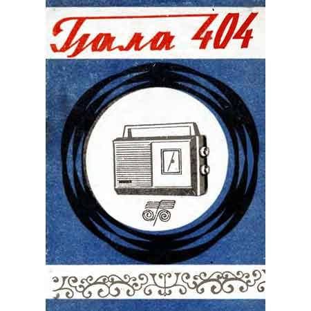 pretich.ru/downloads/images/2016-04-13_085658.jpg