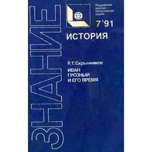 pretich.ru/downloads/images/2018-06-18_215206.jpg