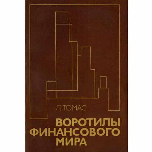 pretich.ru/downloads/images/2019-02-04_234303.jpg