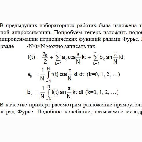 pretich.ru/downloads/images/2019-11-15_181432.jpg