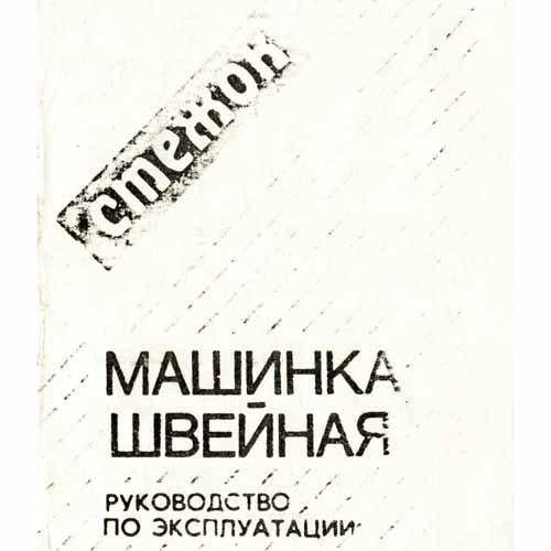 pretich.ru/downloads/images/45454434341.jpg