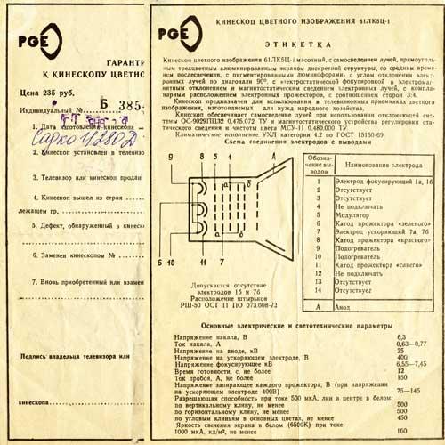 pretich.ru/downloads/images/61lk5c-1.jpg