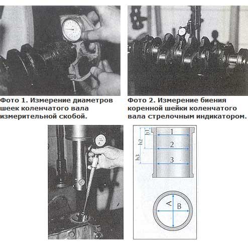 pretich.ru/downloads/images/cap_rem_dvig_2019-09-15_181000.jpg