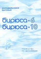 pretich.ru/downloads/images/manual.jpg