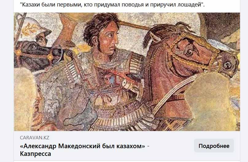 pretich.ru/forum/attachments/2021-02-09_111100.jpg