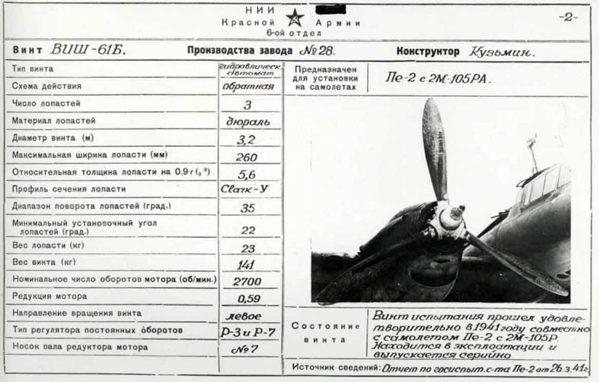 pretich.ru/images/articles/2011-10-16_095834.jpg