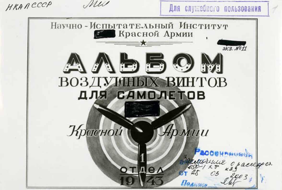 pretich.ru/images/articles/2011-10-16_100450.jpg
