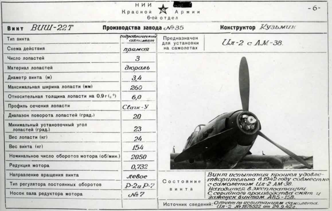 pretich.ru/images/articles/2_2011-10-16_095901.jpg