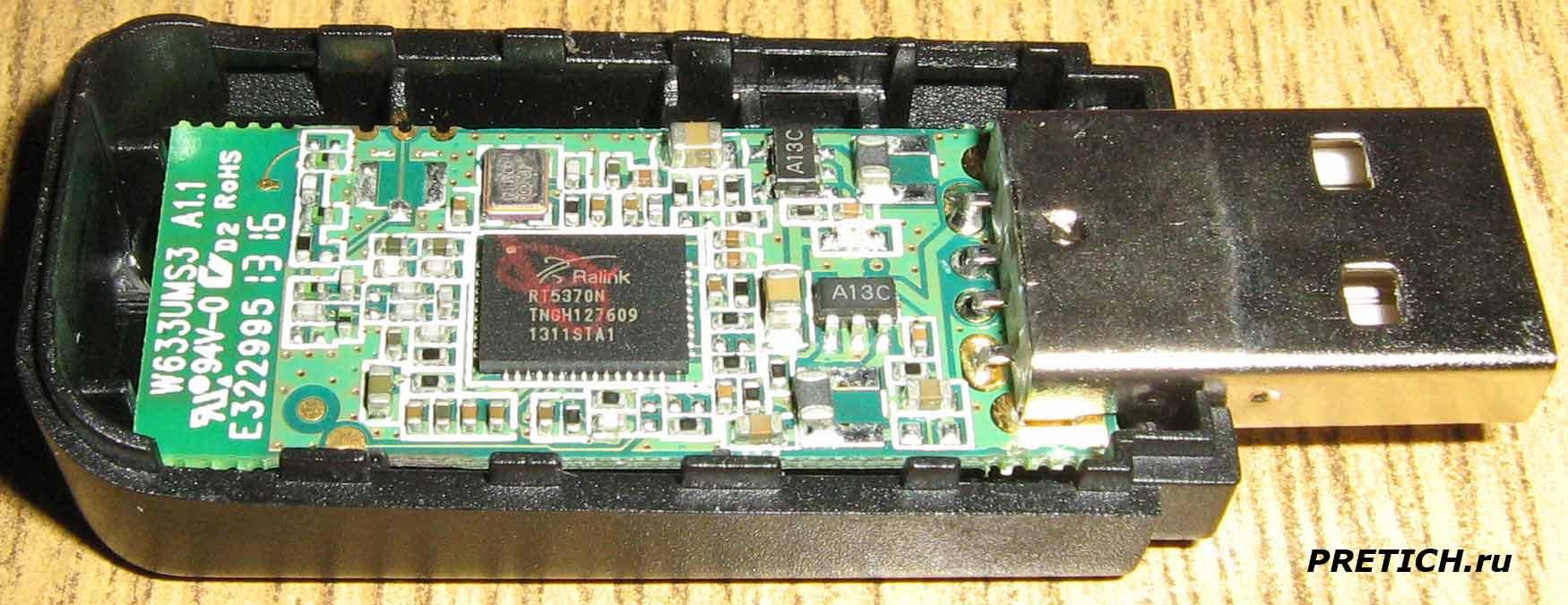 Претич - Статьи: Ralink RT5370N USB адаптер Wi-Fi