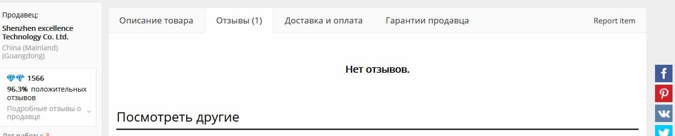 pretich.ru/images/news/2017-02-04_222403.jpg