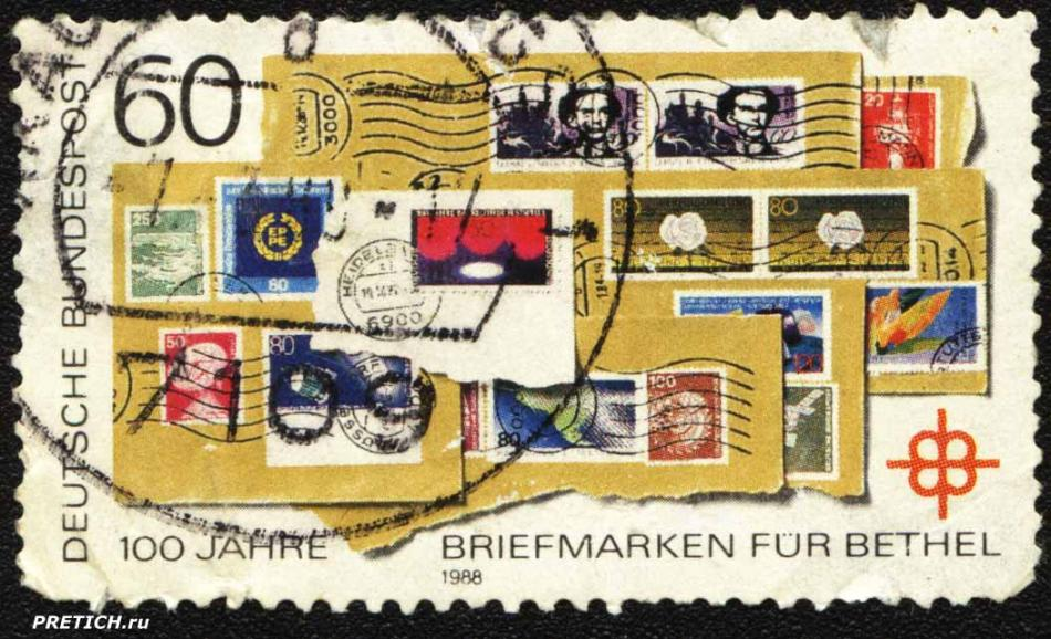 Briefmarken fur Bethel