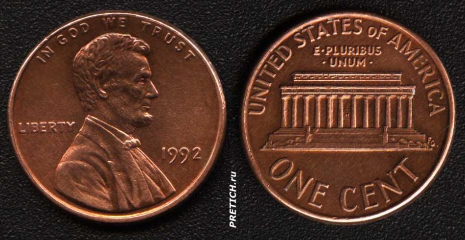 ONE CENT. 1992. United Stats of America