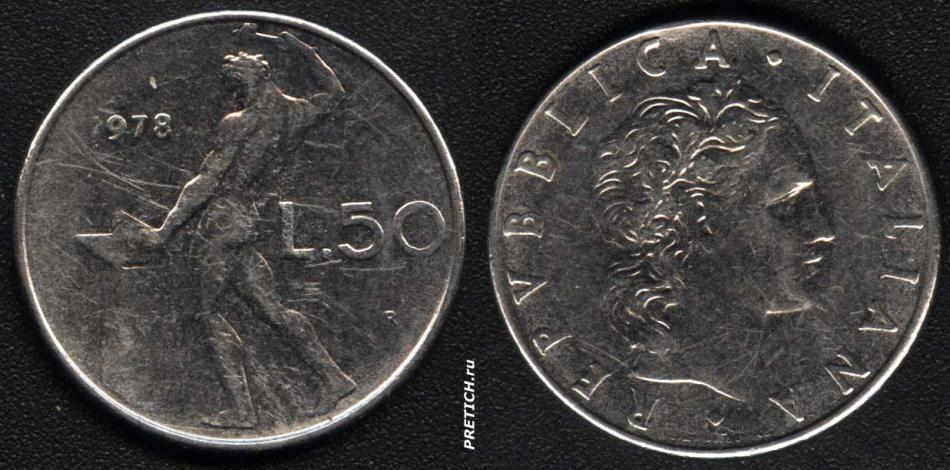 L.50 1978 Republica Italiana