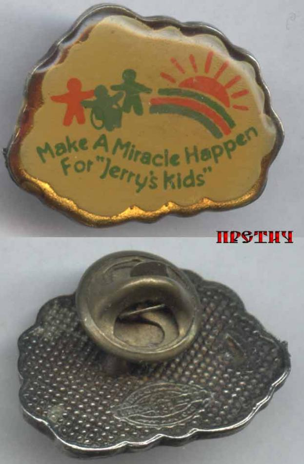 Jerry's Kids - значок
