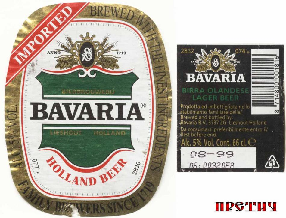 BAVARIA - Holland Beer