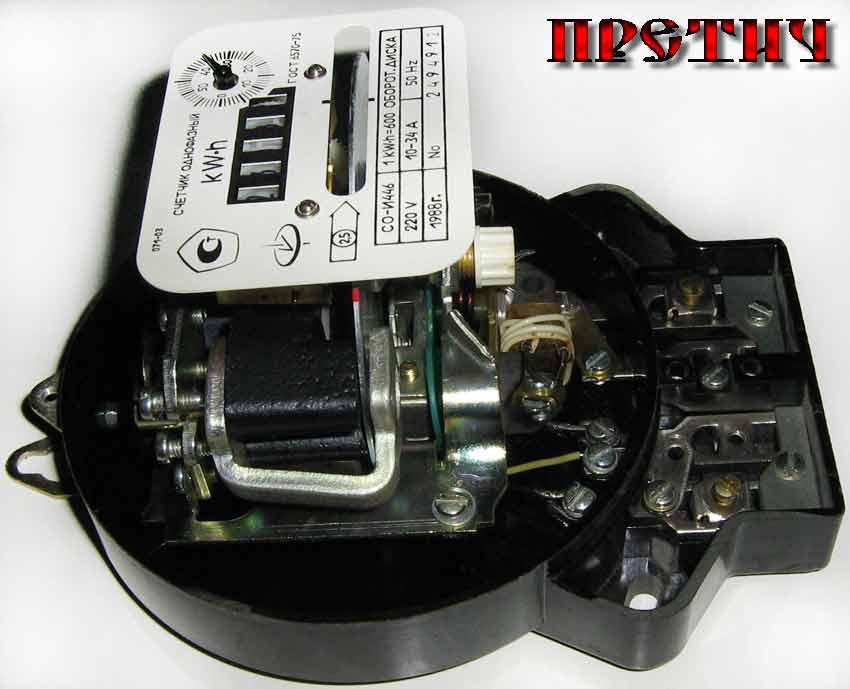 СО-И446 ремонт электросчетчика