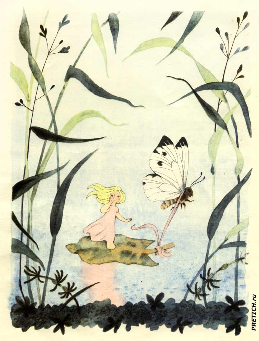 Необычные иллюстрации к сказкам андерсена