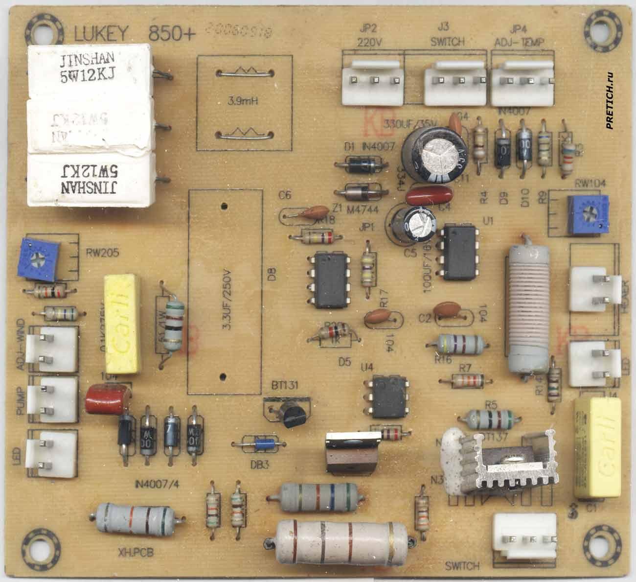 Lukey - 850 фен, аналоговая регулировка, светодиодная
