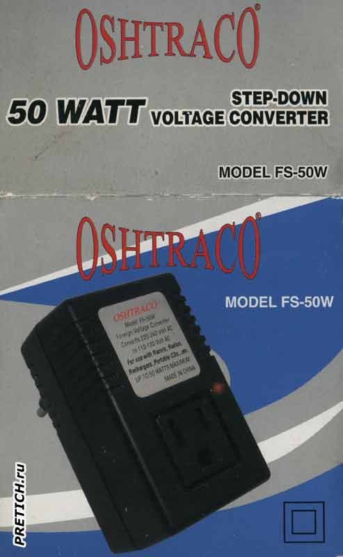 Oshtraco FS-50W адаптер Step-Down Voltage Converter