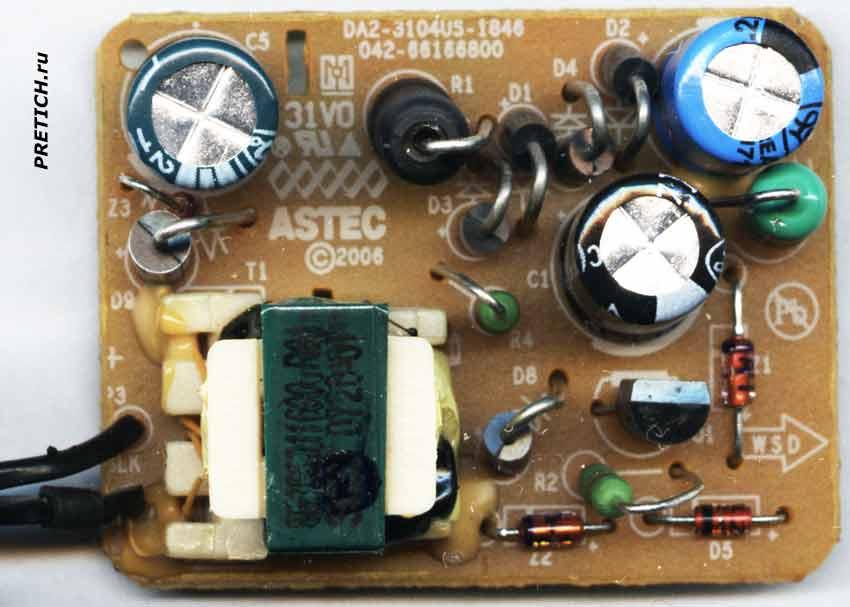 NOKIA AC-3E схема зарядного устройства, оригинал