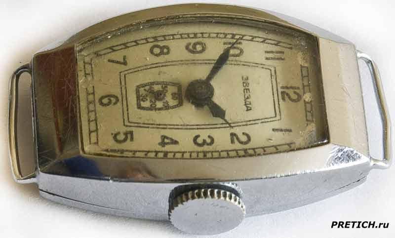 Стоимость часы ссср звезда стоимость старинные каталог часы