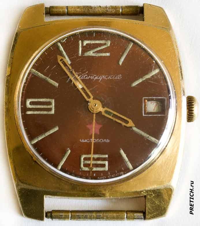 Продать чистополь часы командирские работы часы невские ломбарды