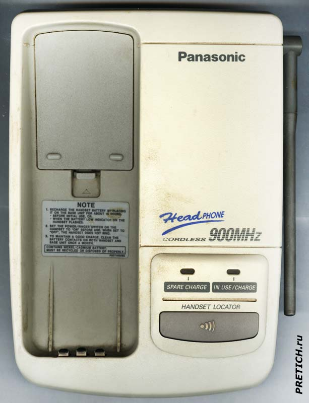 Panasonic KX-TC905-W база радиотелефона