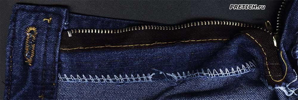 pretich.ru/st/32/10_sunlight_jeans_china.jpg