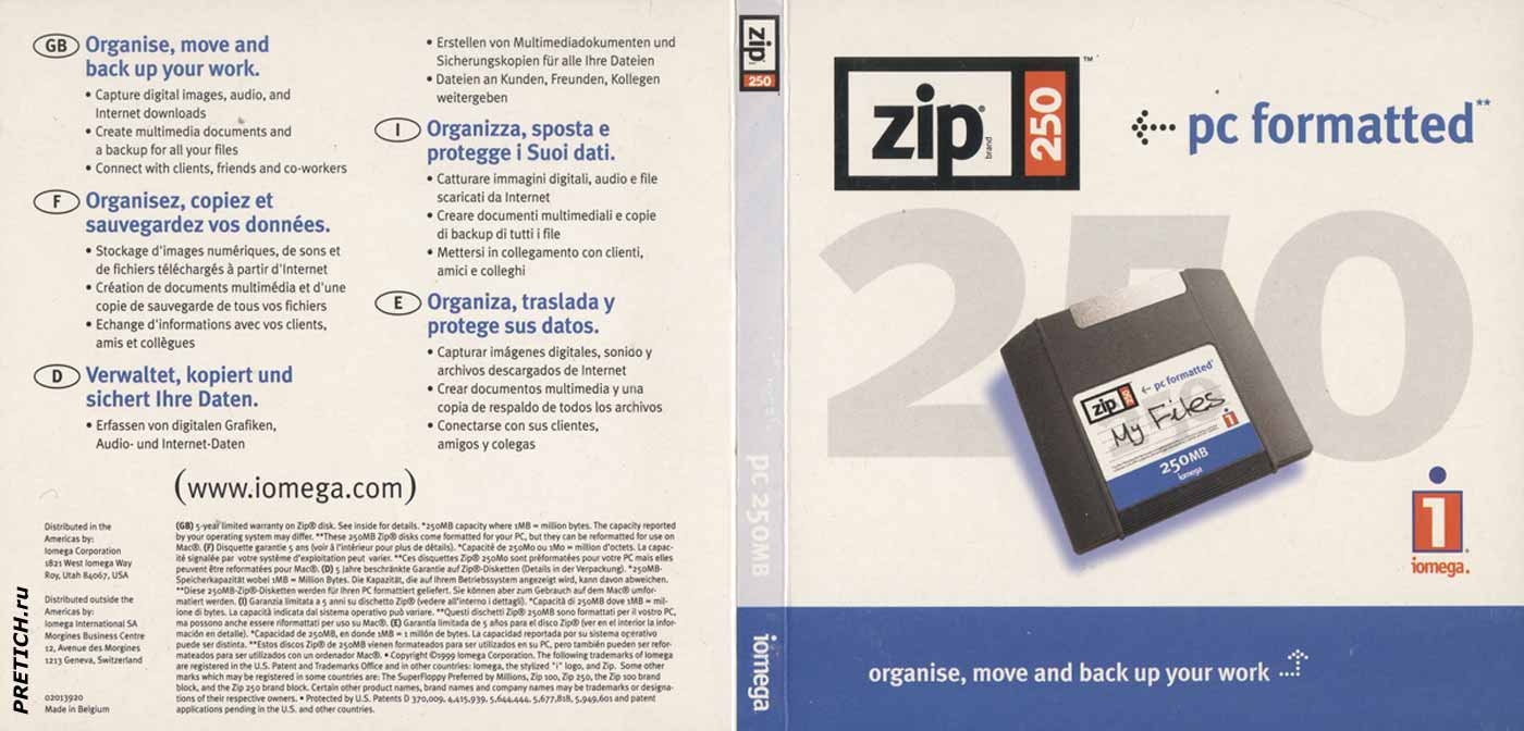 ZIP 250 iomega pc formatted дискета