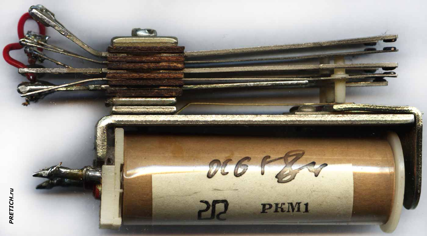 РКМ1 РС4.500.854 обзор советского реле