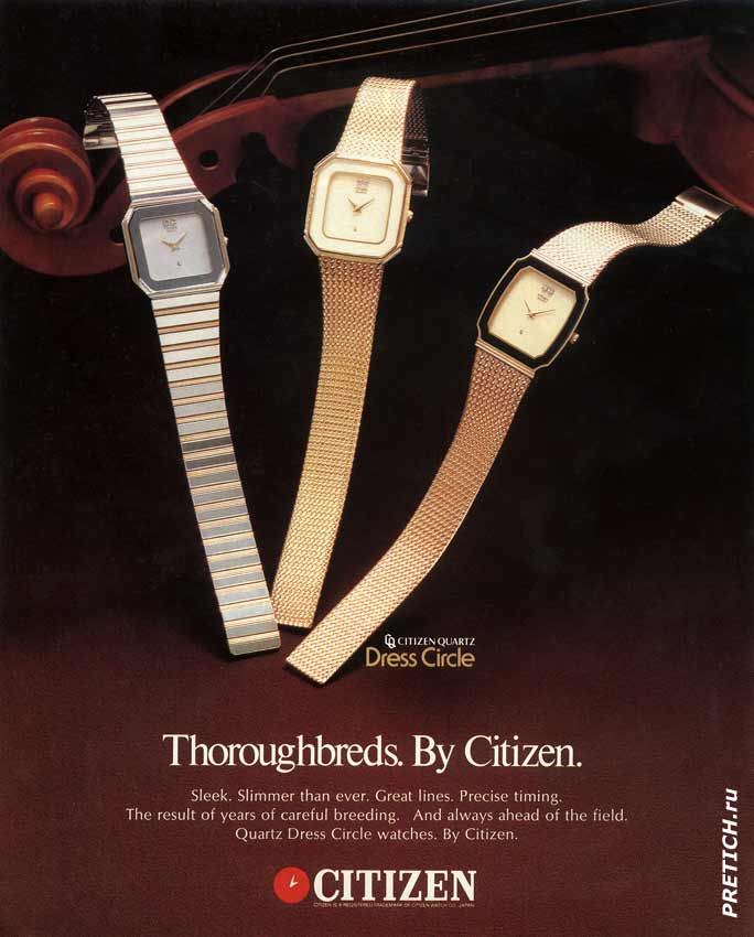 CITIZEN QUARTZ Dress Circle. Thoroughbreds. By Citizen