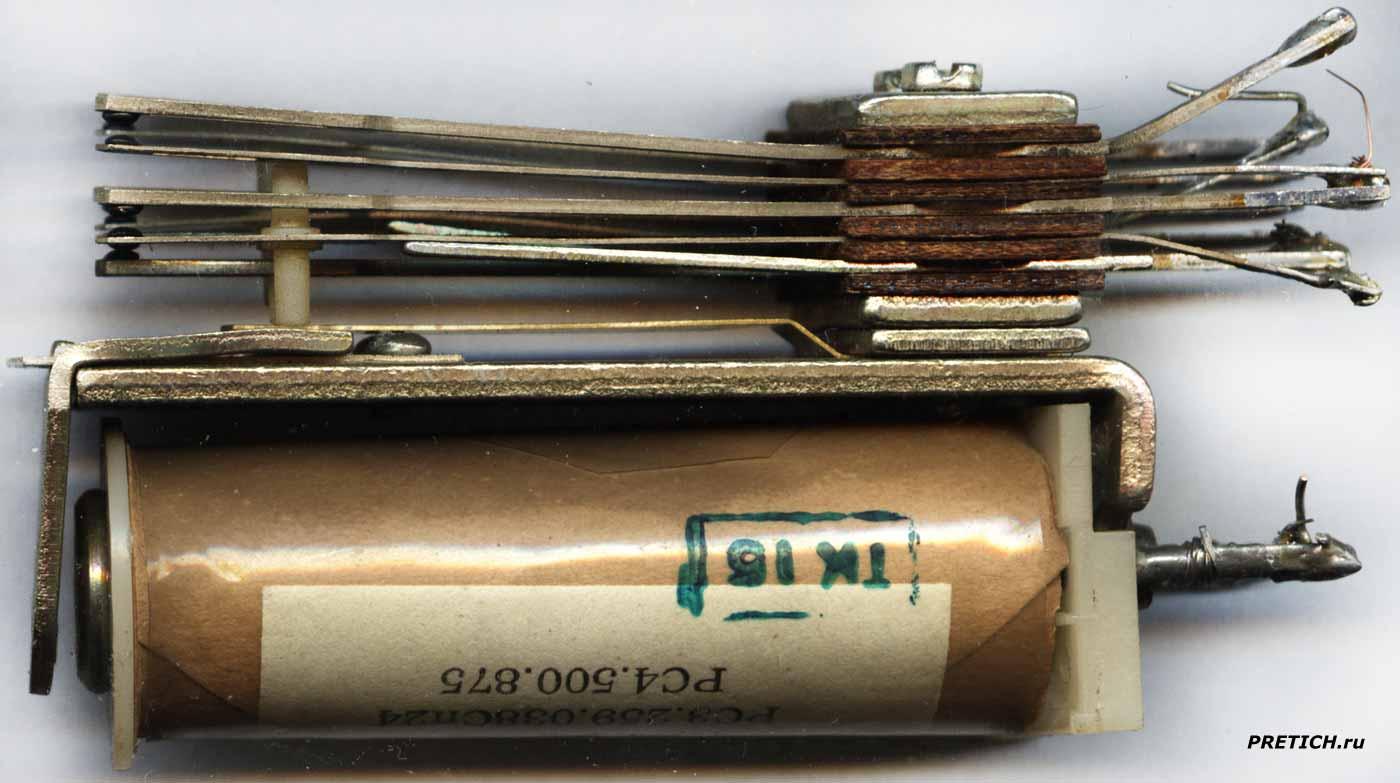 РКМ1 РС4.500.875 обзор реле, СССР