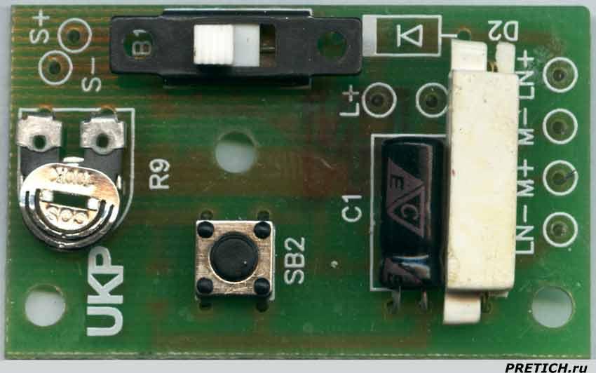 UKP-12 VIZIT электроника в вызывном аппарате домофона