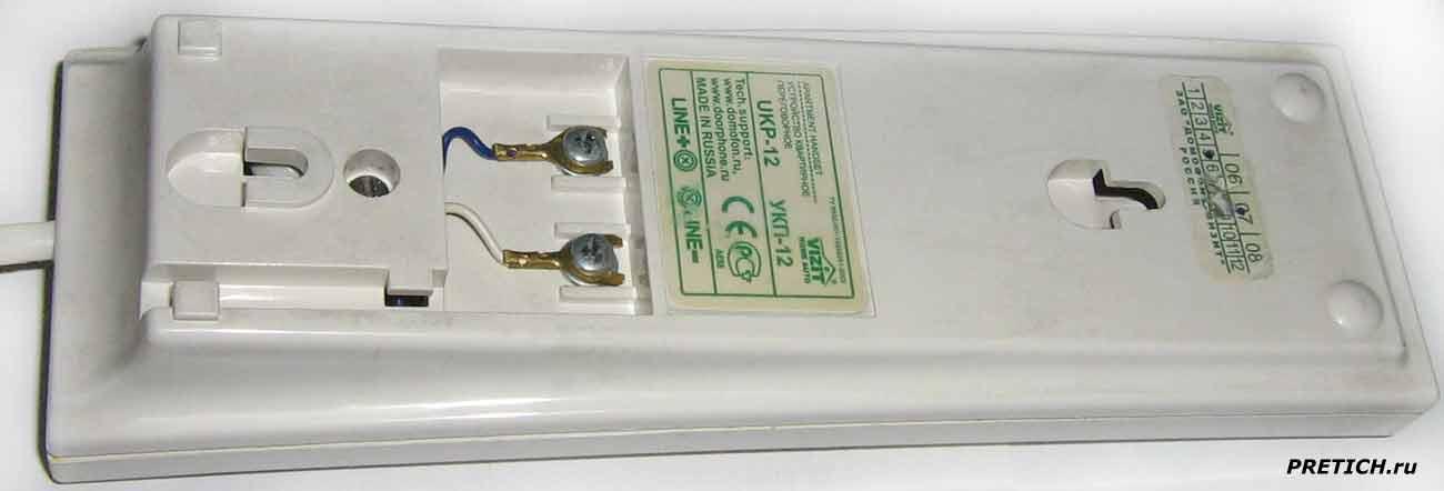 УКП-12 трубка домофона, полный обзор
