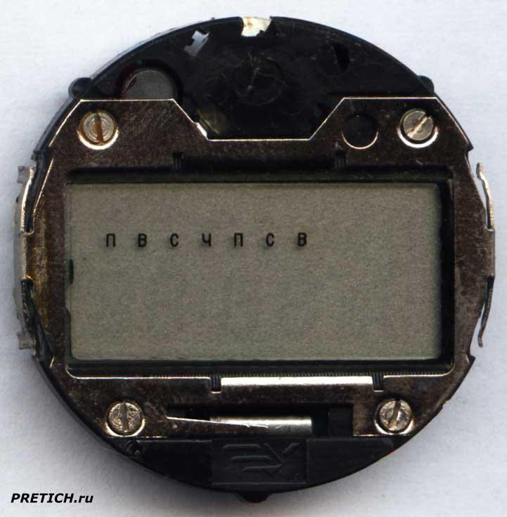 Электроника 55 часы электронные, разборка