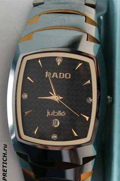 Swiss стоимость часов rado jubile оплачивается часов стоимость как штрафстоянка первых