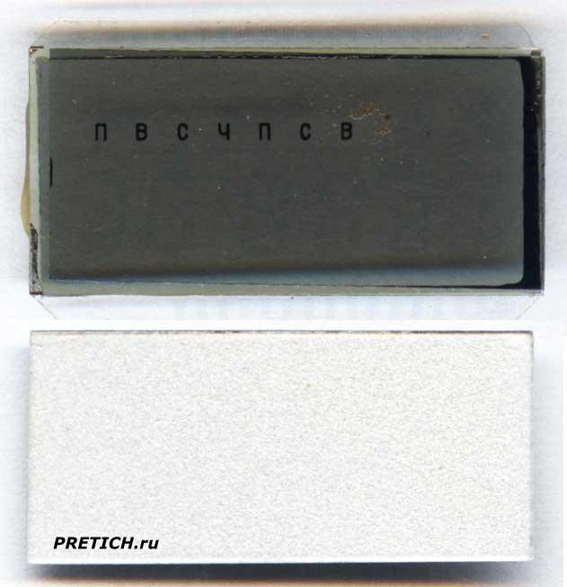 Электроника 55 ЖК-дисплей, не показывает или проблемы