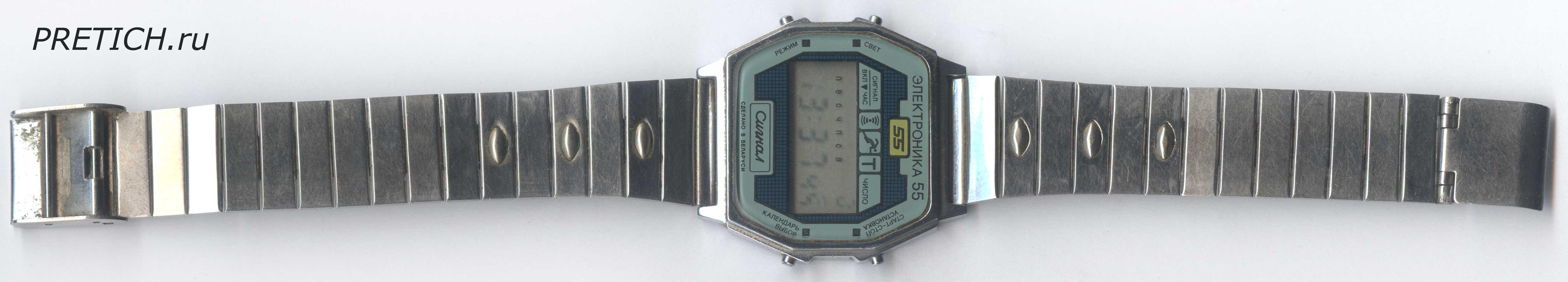 Электроника 55 обзор электронных часов, СССР